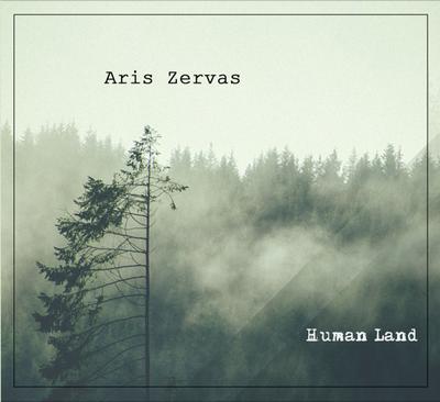 Νέο Άλμπουμ – Human Land